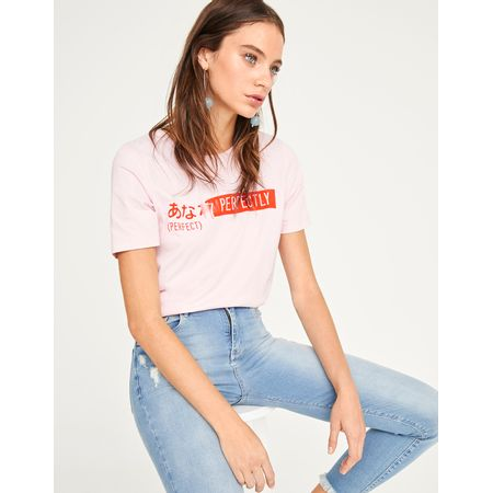 T-SHIRT PERFECTLY PINK